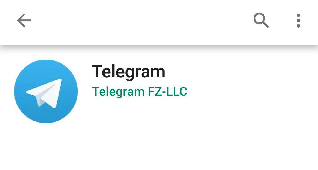 установка телеграма